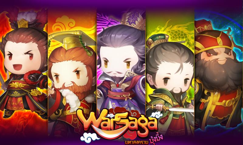 Warsaga: มหาสงครามมุ้งมิ้ง อัพแพทซ์ใหม่สุดอลังการ