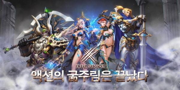 เกมส์ RPG ฟอร์มแรง The Beast ปล่อยคลิปโชว์ทีเด็ด 4 สายอาชีพ
