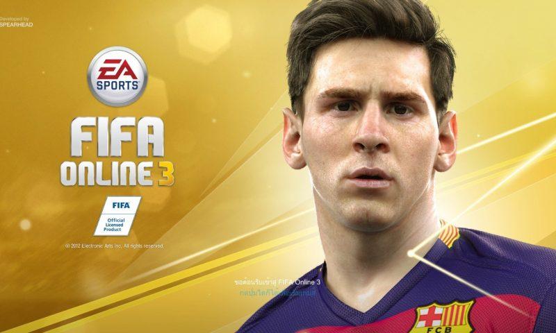 FIFA Online 3 อัพเดทนักเตะลุยศึกยูโร 2016 พร้อมคอนเทนต์ใหม่จุใจ