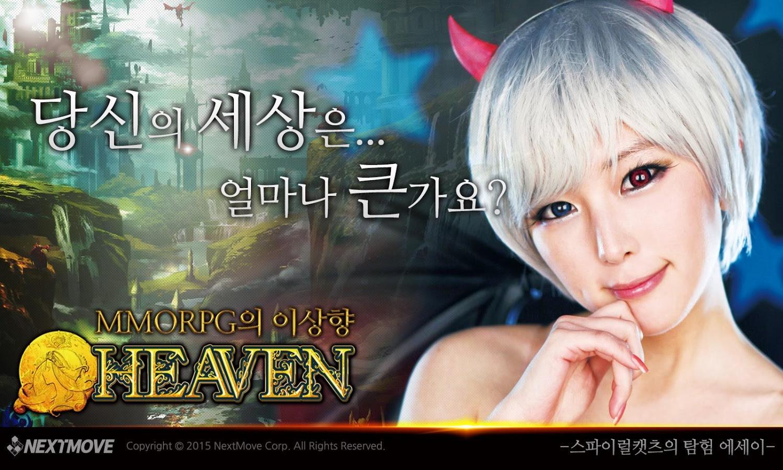 heaven 00