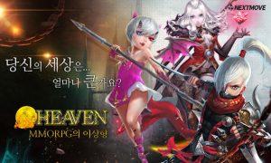 Heaven เกมส์ MMORPG กราฟิกสุดอลังจากเกาหลี ลง Android แล้ววันนี้