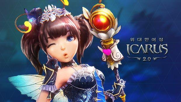 Icarus Online (KR) อัพตัวละครเผ่าใหม่ คลาสใหม่ สายนักเวทย์สาวสุดแบ๊ว