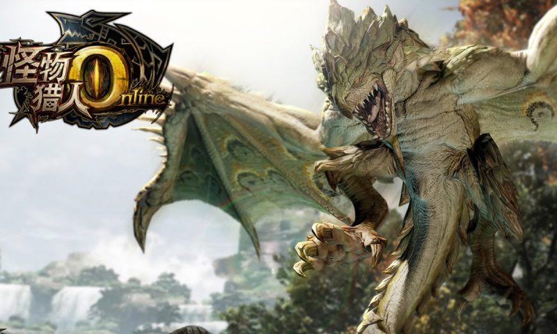 สิ้นสุดการรอคอย  Monster Hunter Online มีแพทช์ ENG มาให้เล่นกันแล้ว