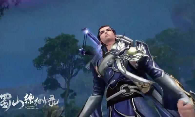 จาก ศึกเทพยุทธเขาซูซัน สู่ ShuShan Online เกมส์ MMORPG สายโหด