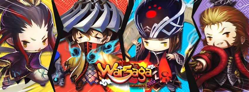 อัพแพทช์ใหม่ Warsaga: มหาสงครามมุ้งมิ้ง เพิ่มบุฟเฟสุขสันต์ อาหารเพิ่มสเตตัส