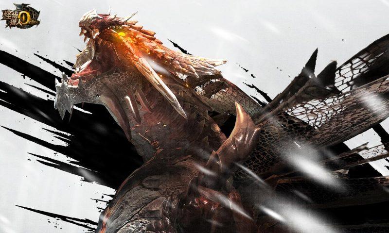 แย้มข้อมูลเด็ด Monster Hunter Online (CN) เวอร์ชั่นใหม่ 2.0