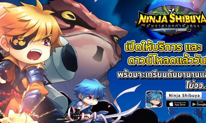 ตามมาติดๆ Ninja Shibuya เกมส์นินจาฮากำลังสอง เปิดโหลดทั้งสองสโตร์แล้ว