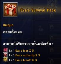 eloa02
