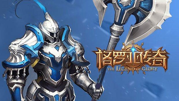 The Legend of Glory เกมส์มือถือ 3DMMORPG ขั้นเทพ จาก NetEase