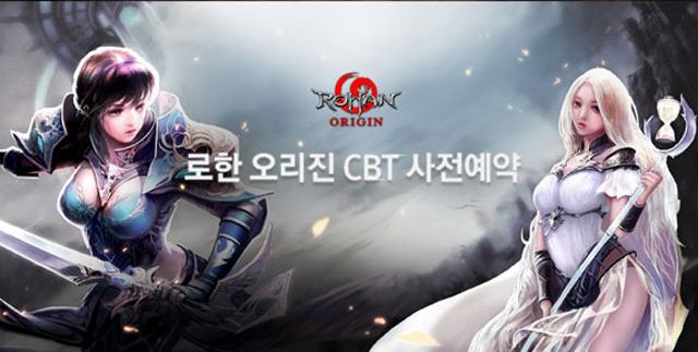 ให้ไว Rohan: Origin ตำนานเกมส์ Free-PK บนมือถือ เปิดลงทะเบียน CBT