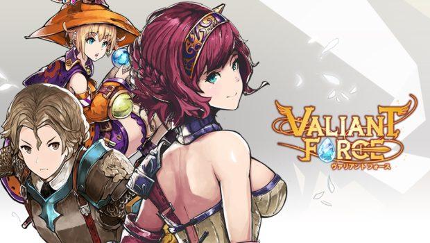 มาแรง Valiant Force เกมส์ต่อสู้วางแผน RPG บุกสโตร์ไทยต้นเดือนหน้า