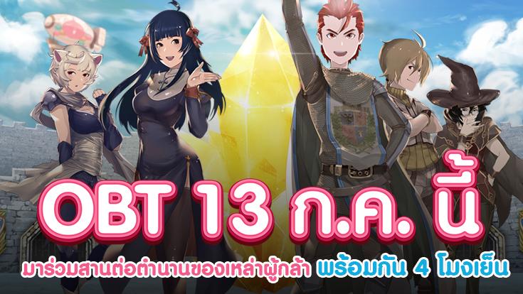 01.OBT13 Banner