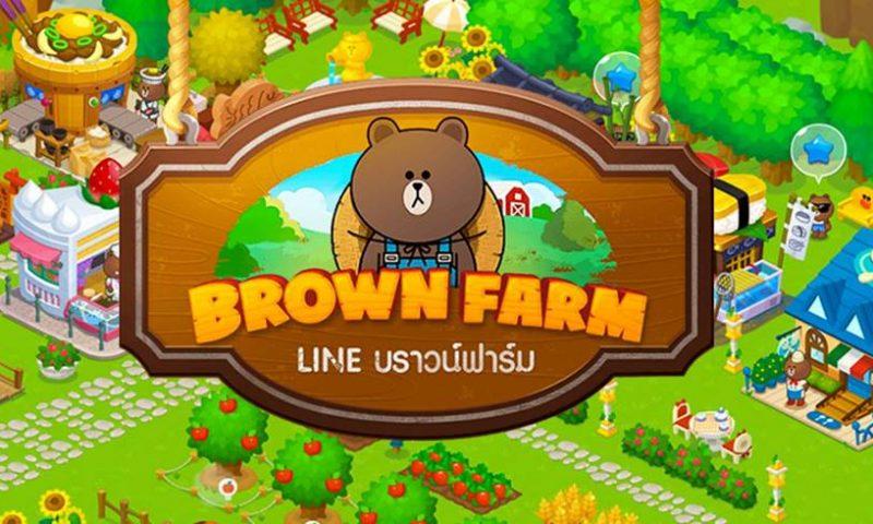 รีวิวเกมส์ LINE BROWN FARM เกมส์ทำฟาร์มสุดน่ารัก