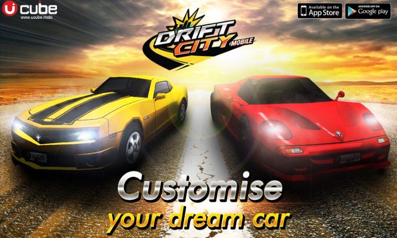 ซิ่งสุดมันส์ Drift City Mobile เปิดตัวรถแข่งใหม่ COMET
