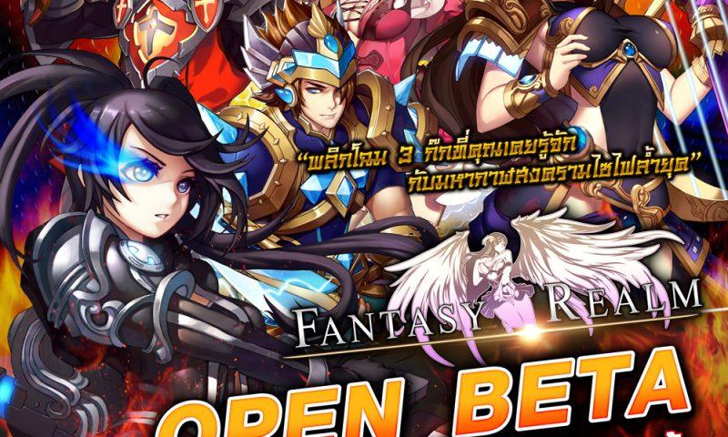Fantasy Realm พร้อมเปิด OBT พลิกประวัติศาสตร์สงครามสามก๊ก 27 ก.ค.นี้
