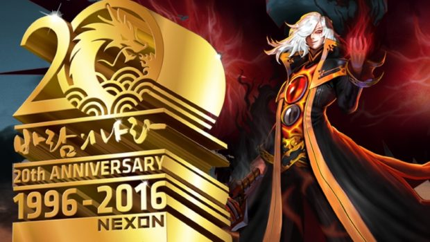 อัพฮีโร่คนใหม่ Baram เกมส์ MMORPG สุดเก๋า ฉลองเปิดให้บริการครบ 20 ปี