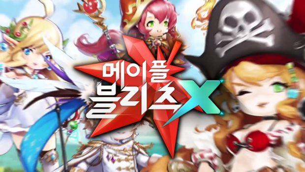 มาใหม่ MapleBlitzX เกมส์เรียลไทม์ PK จากซีรีส์สุดปัง MapleStory