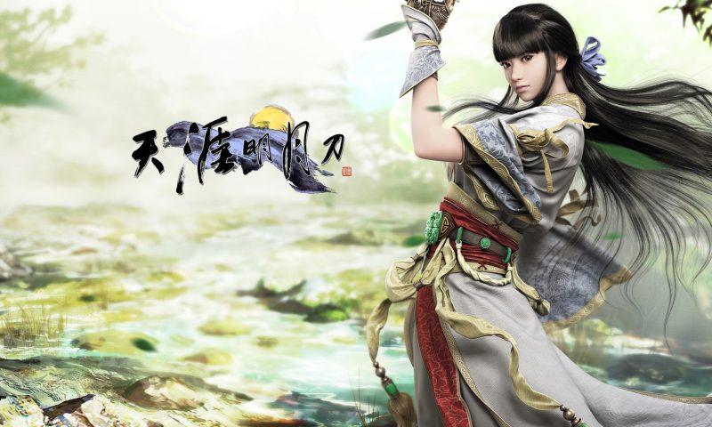 Moonlight Blade เกาหลี โชว์ตัวละครใหม่ใสแบ๊วจิกหมอน Nexon จัดได้