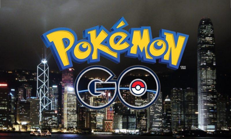 เดินเครื่องต่อ Pokemon GO เปิดให้จับโปเกม่อนที่เกาะฮ่องกงแล้ว