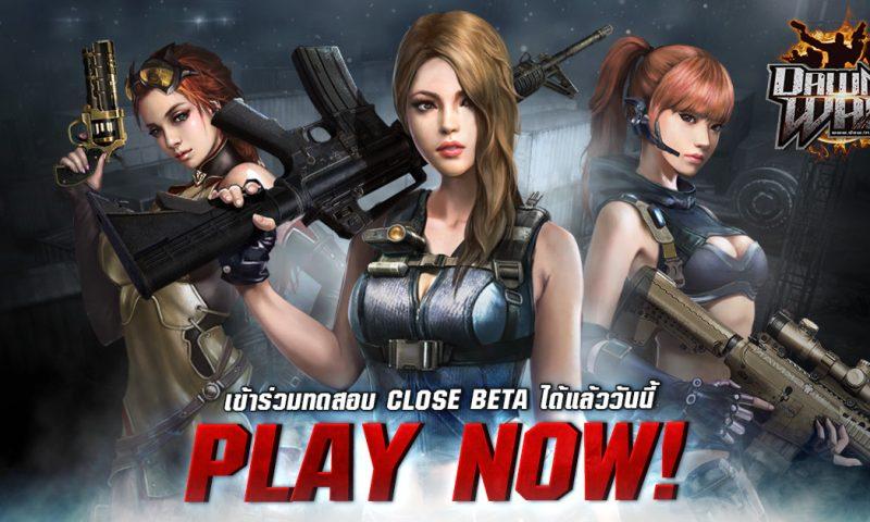 รัวกระสุนไม่ยั้ง Dawn of War เกมส์ออนไลน์แนว Shooter เปิดทดสอบ CBT แล้ว