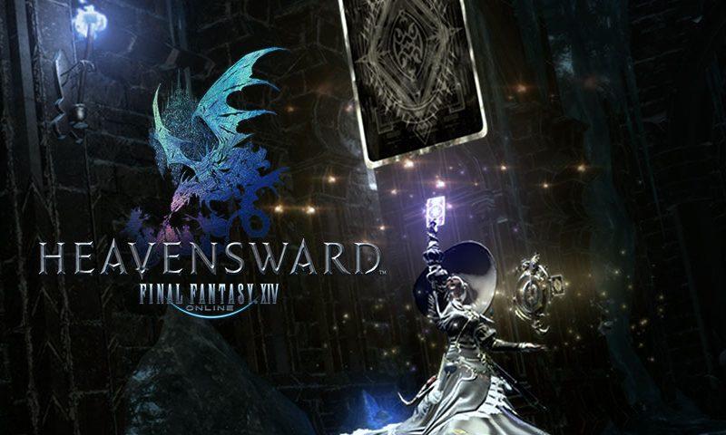 แย้มข้อมูลอัพเดท Final Fantasy XIV 3.4 เดือนหน้าเจอกัน