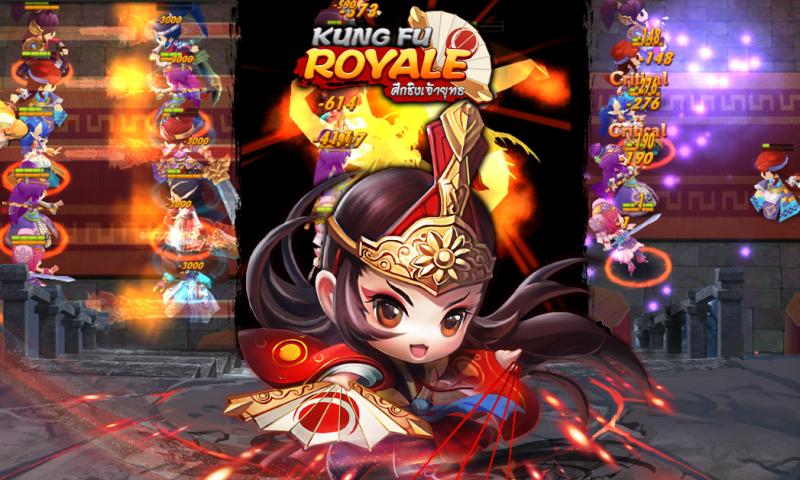 เจาะระบบเด่น Kung Fu Royale ศึกชิงเจ้ายุทธ เตรียมเล่นจริง 19 กันยายนนี้