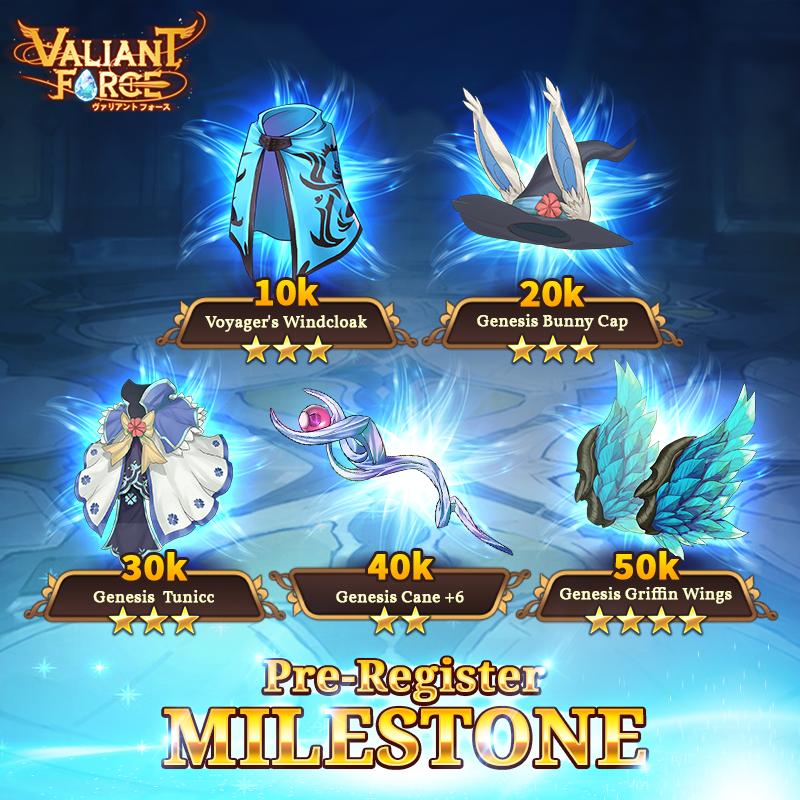 Valiant-Force-Pre 01