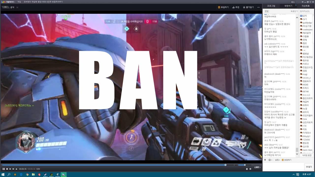 ban overwatch