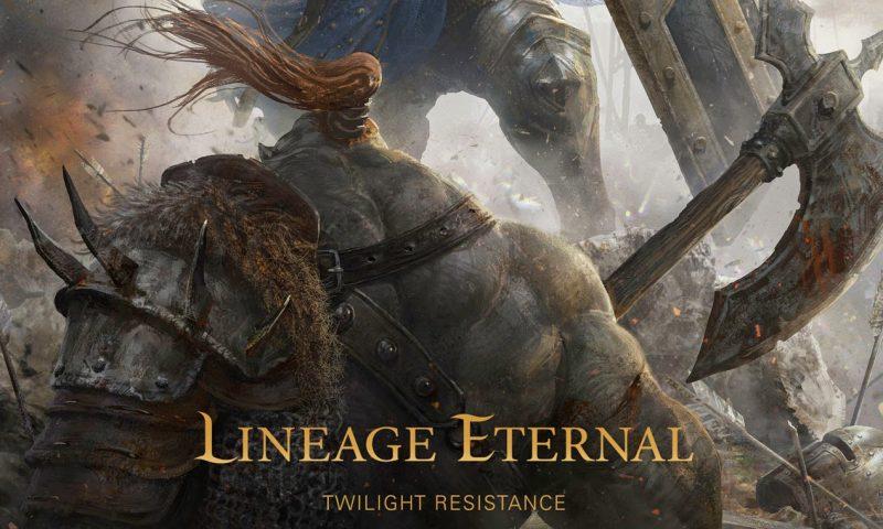 Lineage Eternal ภาคต่อเกมส์ตะลุยดันในตำนาน พร้อมเปิดรอบ CBT