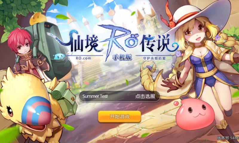 วิธีเปลี่ยนอาชีพ Hunter ใน Ragnarok Online Mobile