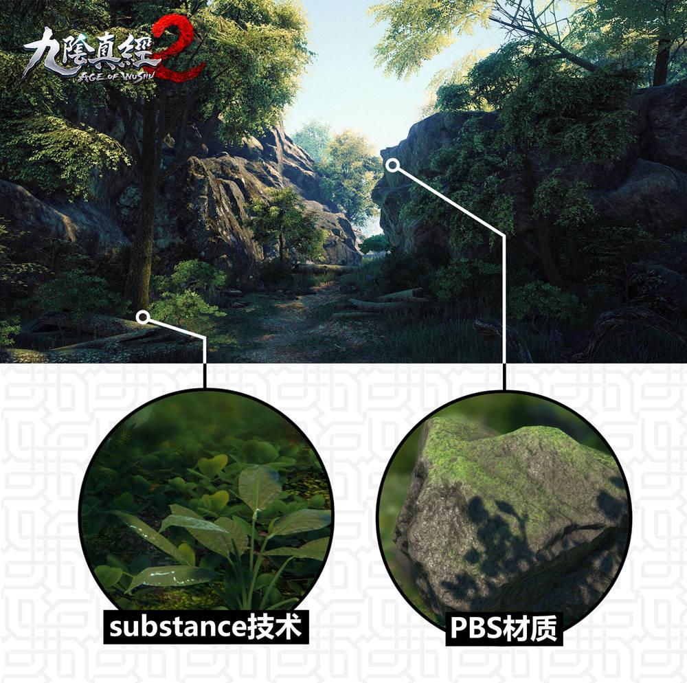 Age-of-Wushu-2-01
