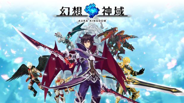 Aura-Kingdom-Mobile