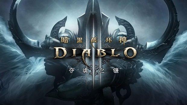 Diablo-3-China