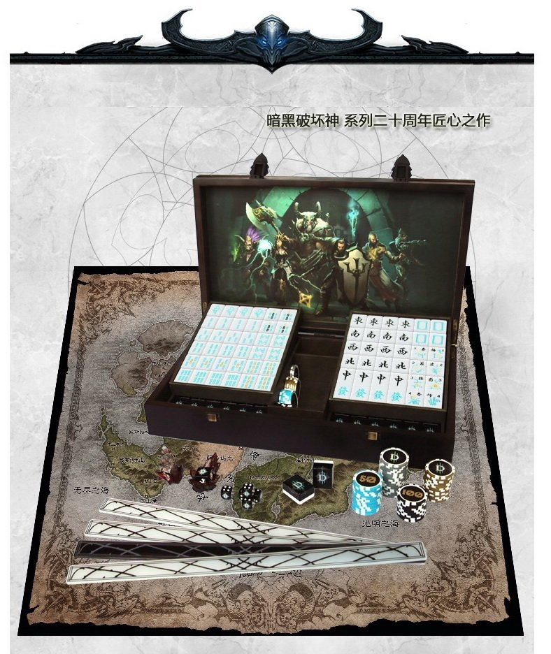 Diablo-III-mahjong-set-000