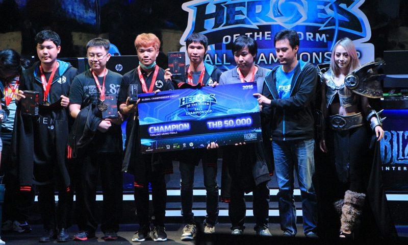 ได้แล้ว ตัวแทนทีมชาติไทย Heroes of the storm ในศึก Fall Championship