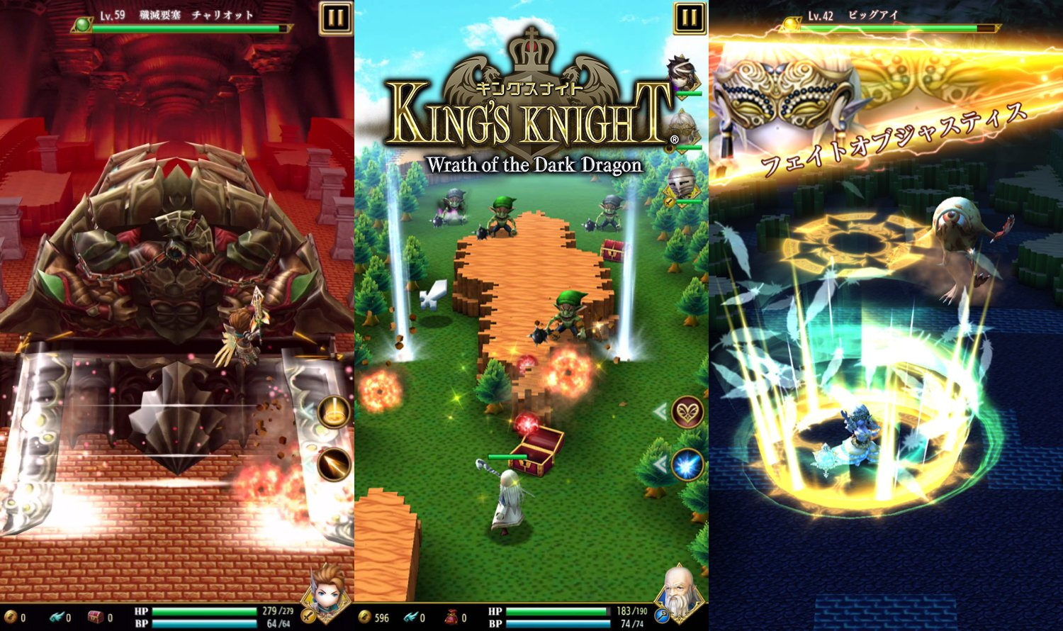 Kings-Knight-Wrath-of-the-Dark-Dragon-screenshots