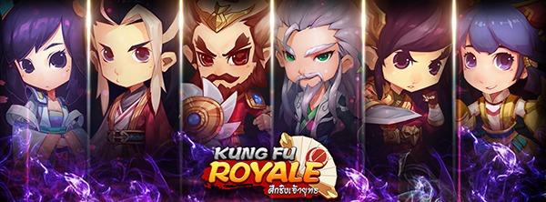 Kungfu Royale