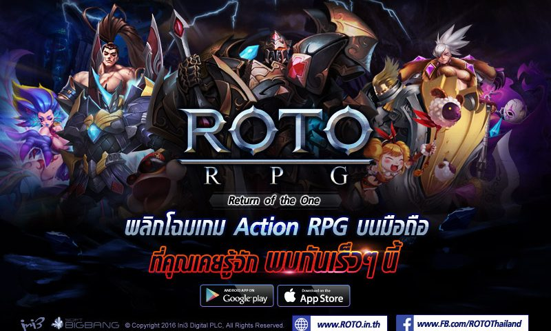 Return of the One เกมส์มือถือTriple Action RPG เตรียมเปิดให้เล่นเร็วๆ นี้