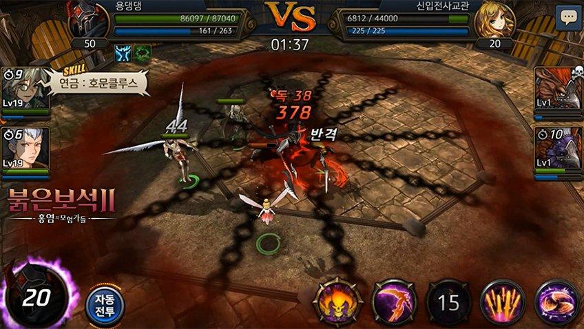 Red-Stone-2-screenshot-2