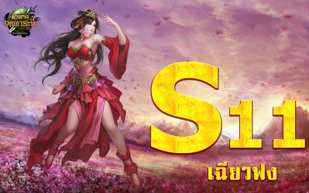 SM Cover