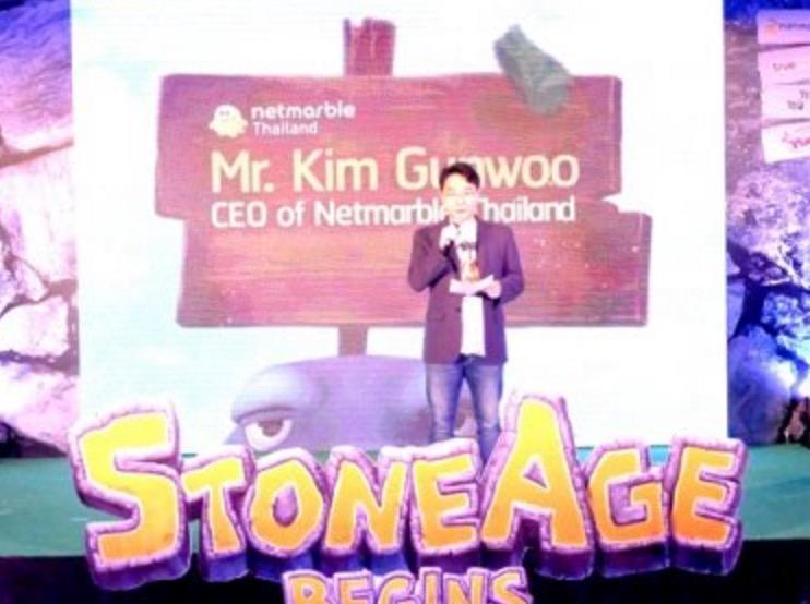 Stoneage08