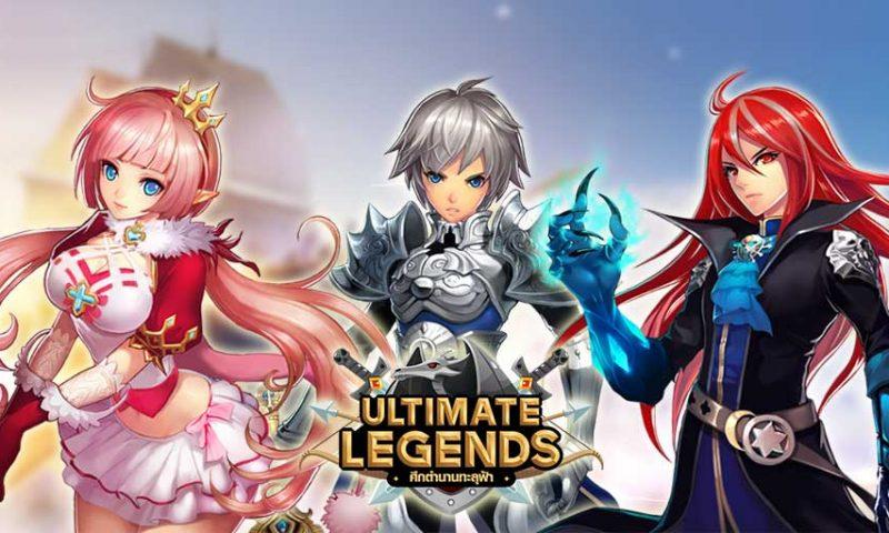 ระเบิดศึก Ultimate Legends สุดยอดเกมส์มือถือ RPG เปิดให้มันส์แล้ววันนี้