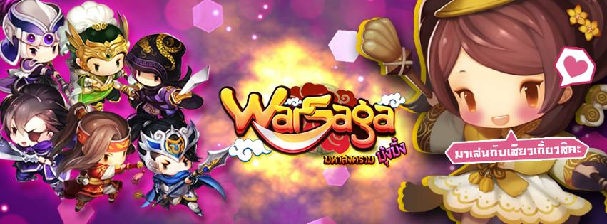 WS Cover