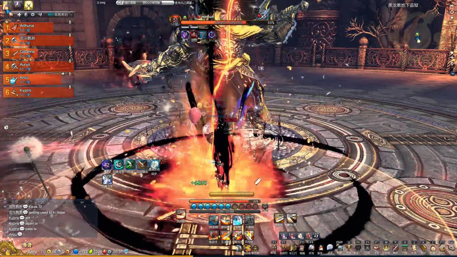 blade and soul 01