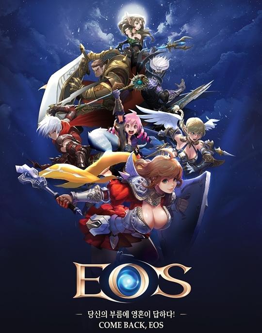 eos mobile-3