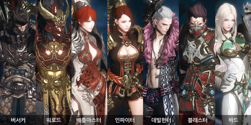 lost ark classes 01