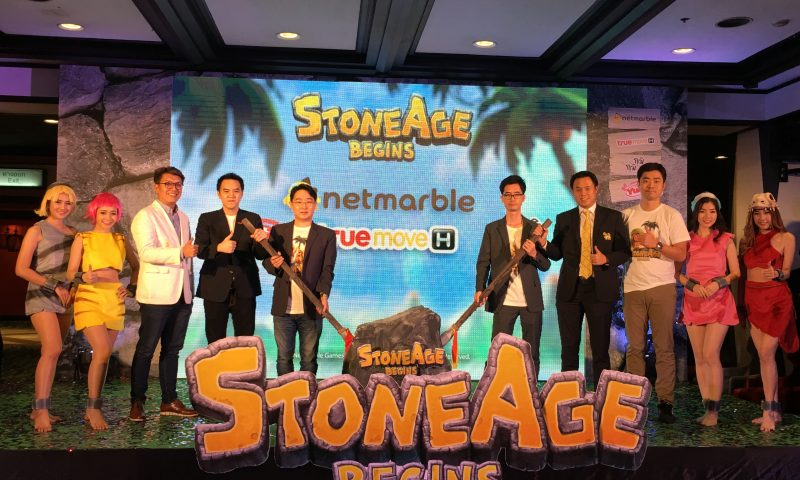 Stone Age Begins เตรียมให้ตะลุยยุคหินล่าไดโนเสาร์ 28 กันยายนนี้เจอกัน