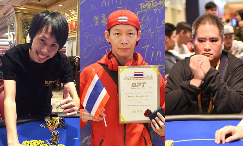 Boyaa World Poker Tournament 2016 ได้แชมป์แล้ว