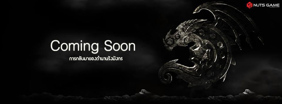 Dragon Nest:Cross Legend เวอร์ชั่นมือถือลิขสิทธิ์แท้จ่อเปิดไทยเร็วๆ นี้