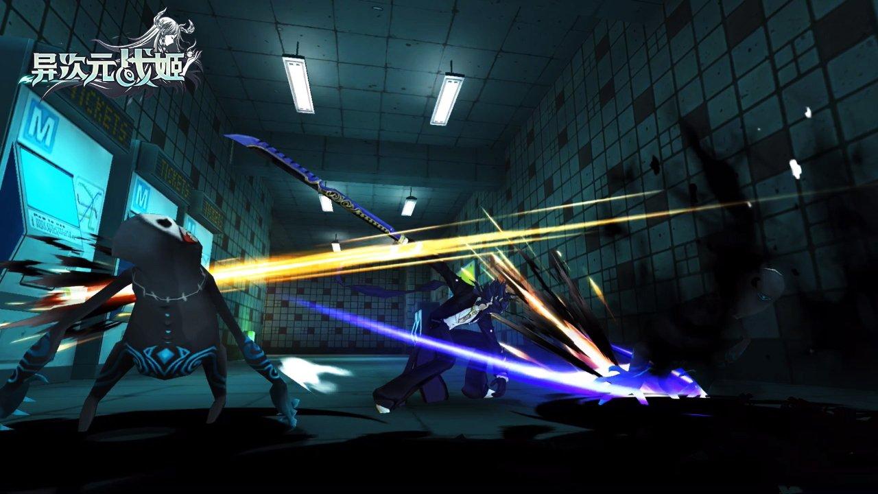 Dimensional Battle Maiden 01